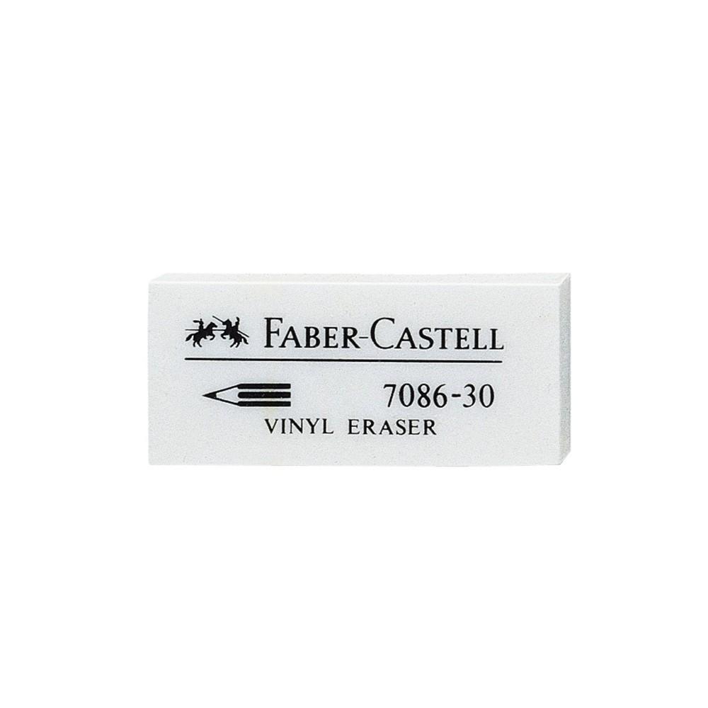 Faber Castell : White Vinyl Eraser 7086-30