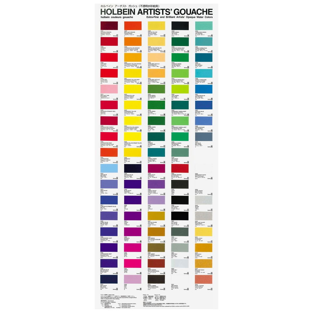 Holbein : Gouache Paint : Hand Painted Colour Chart