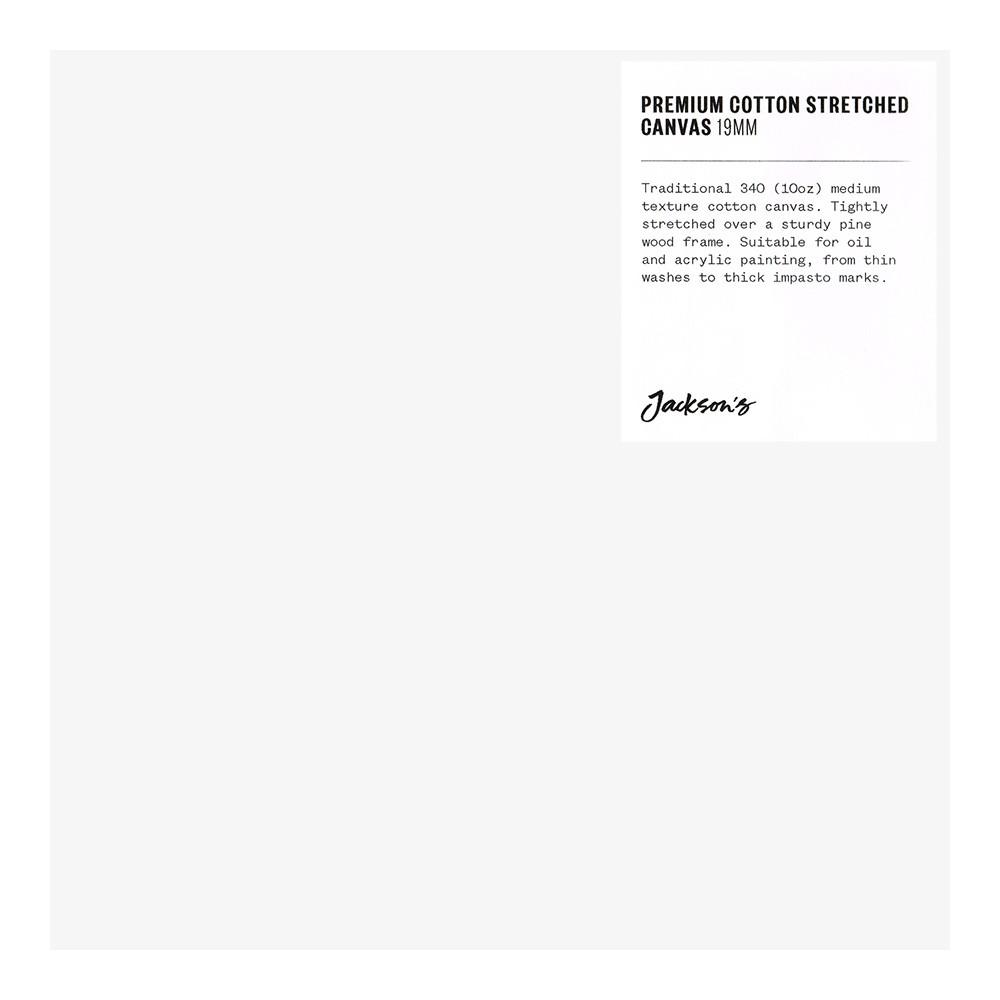 Jackson's : Single : Premium Cotton Canvas : 10oz 19mm Profile 20x20cm (Apx.8x8in)
