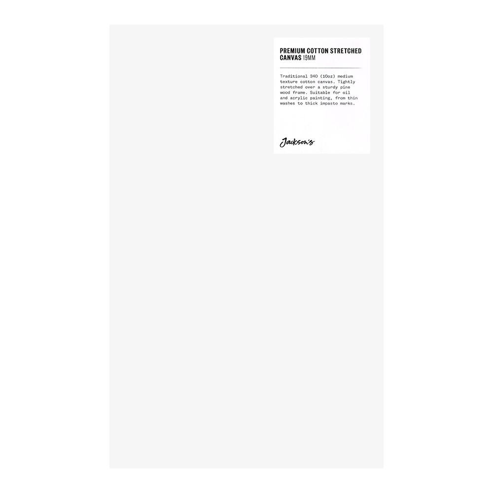 Jackson's : Single : Premium Cotton Canvas : 10oz 19mm Profile 20x32.4cm : GS