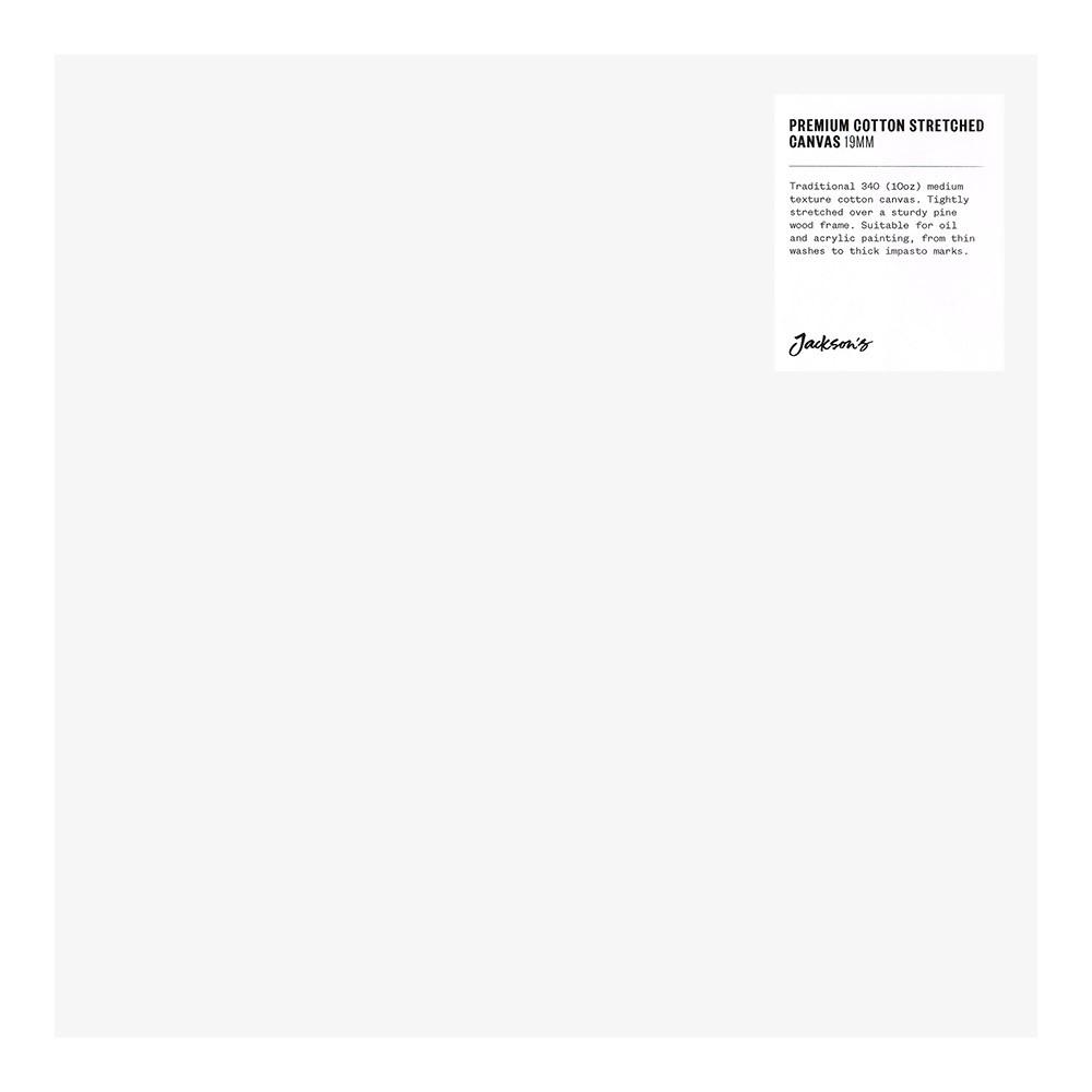 Jackson's : Single : Premium Cotton Canvas : 10oz 19mm Profile 30x30cm (Apx.12x12in)