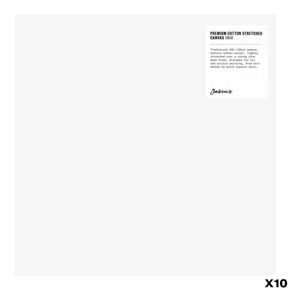 Jackson's : Box of 10 : Premium Cotton Canvas : 10oz 19mm Profile 30x30cm (Apx.12x12in)