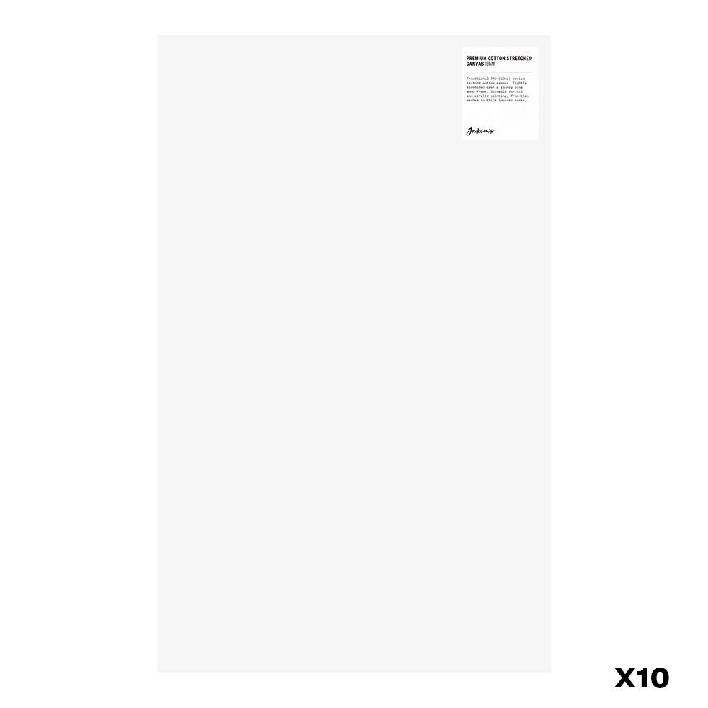 Jackson's : Box of 10 : Premium Cotton Canvas : 10oz 19mm Profile 36x58.3cm : GS
