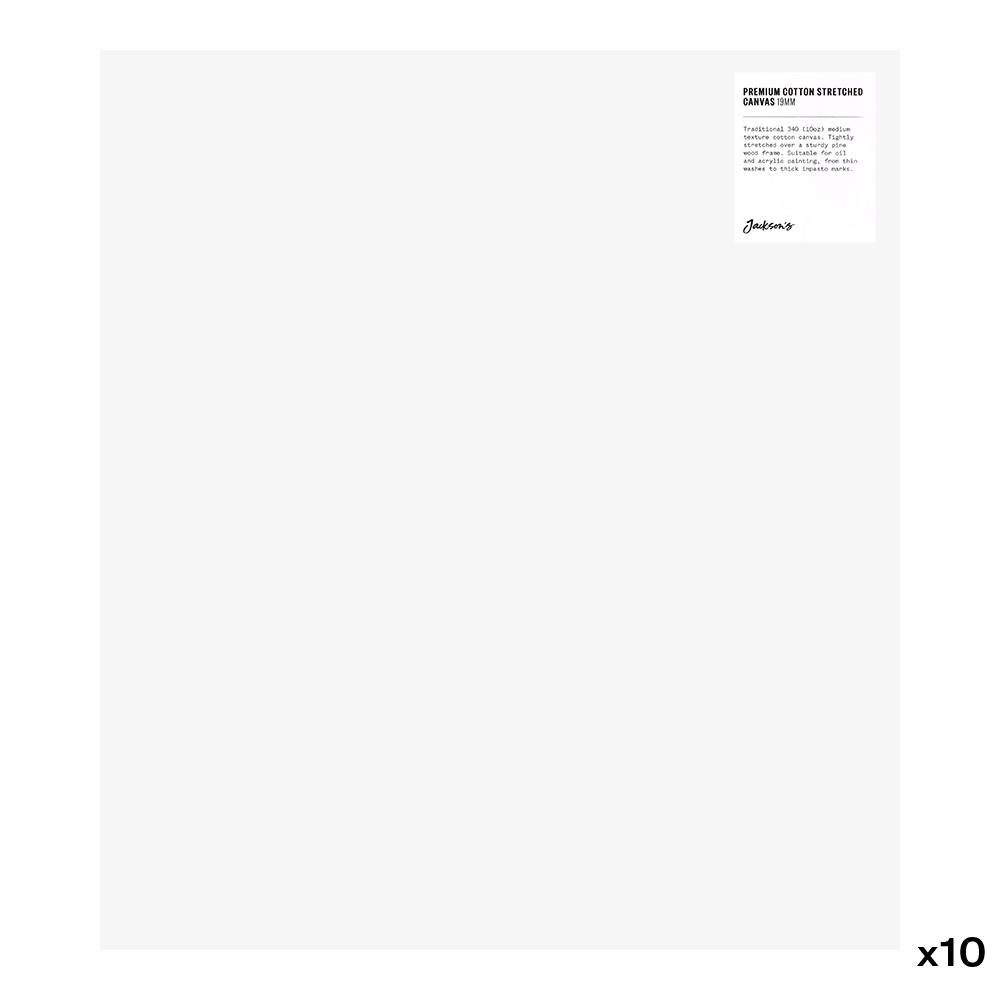 Jackson's : Box of 10 : Premium Cotton Canvas : 10oz 19mm Profile 40x45cm (Apx.16x18in)