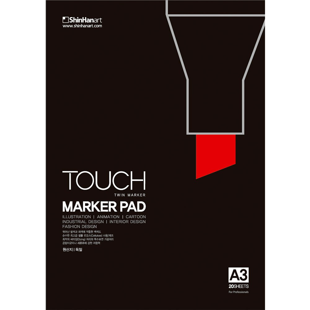 Shin Han : Touch Marker Pen Pad 20 sheets : 420 x 297 mm (A3)