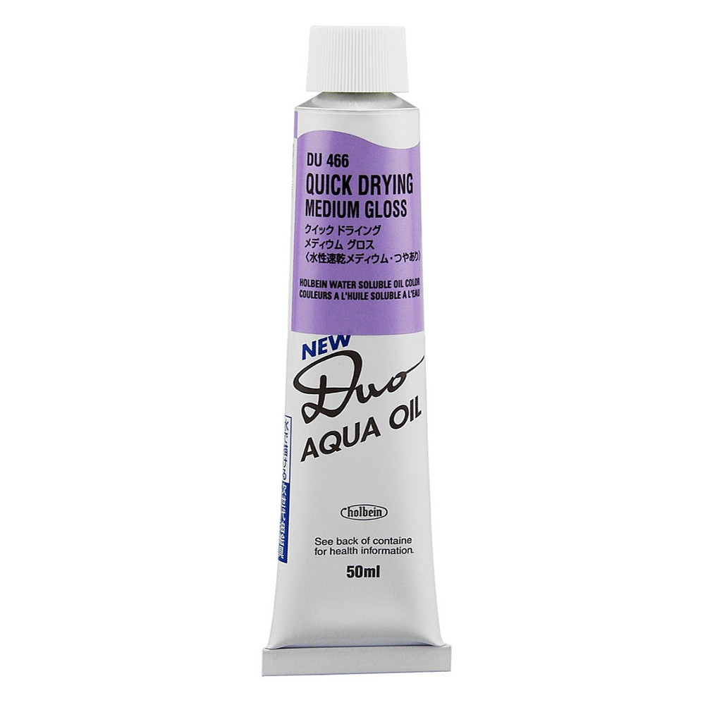 Holbein Duo-Aqua : Quick Drying Medium GLOSS 50ml tube