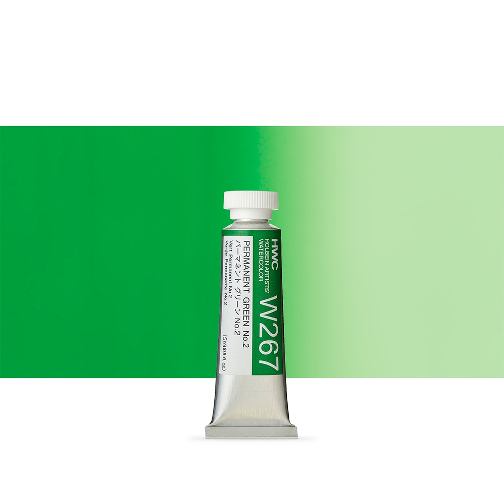 Holbein Watercolour : 15ml Tube PERMANENT GREEN 2