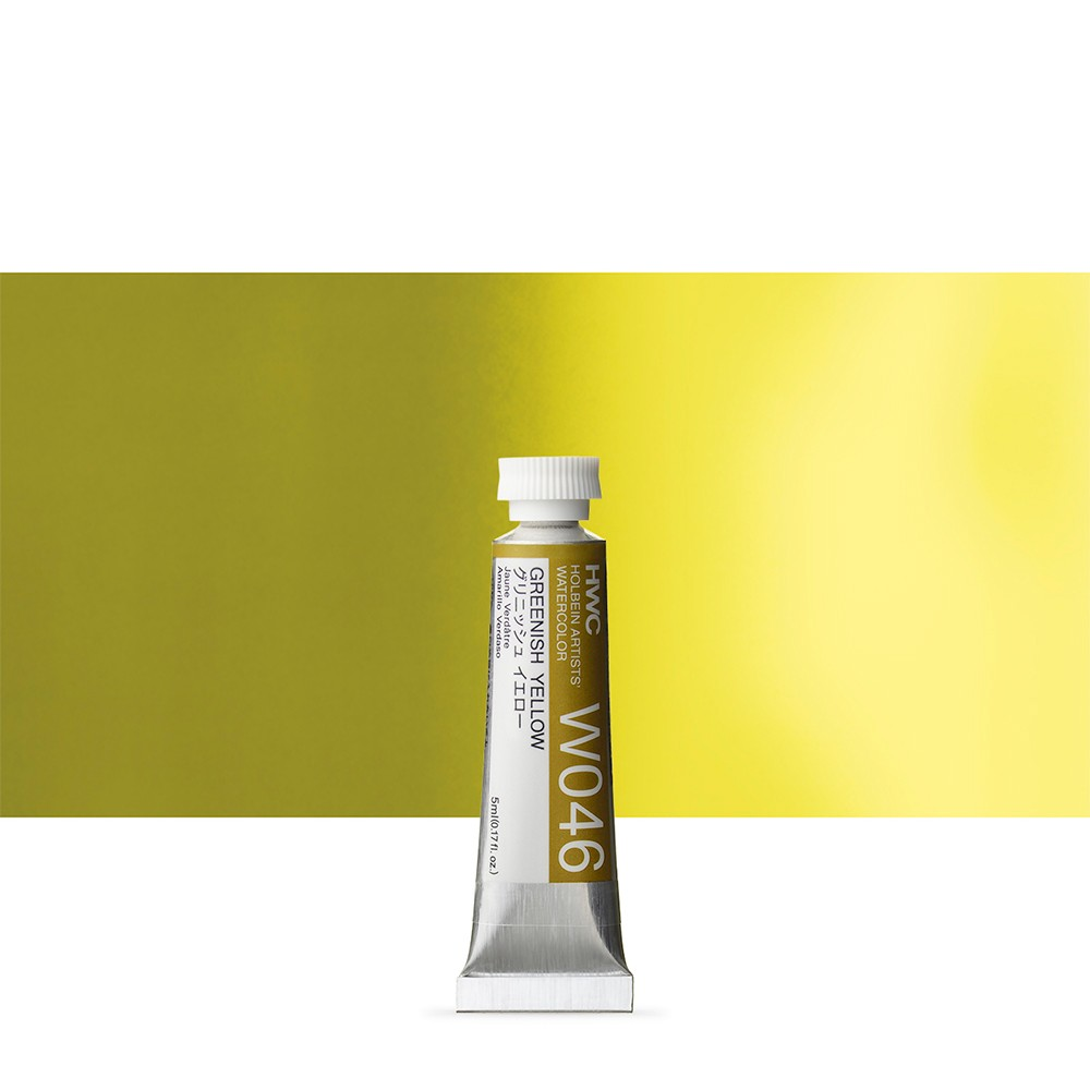 Holbein Watercolour : 5ml Tube GREENISH YELLOW