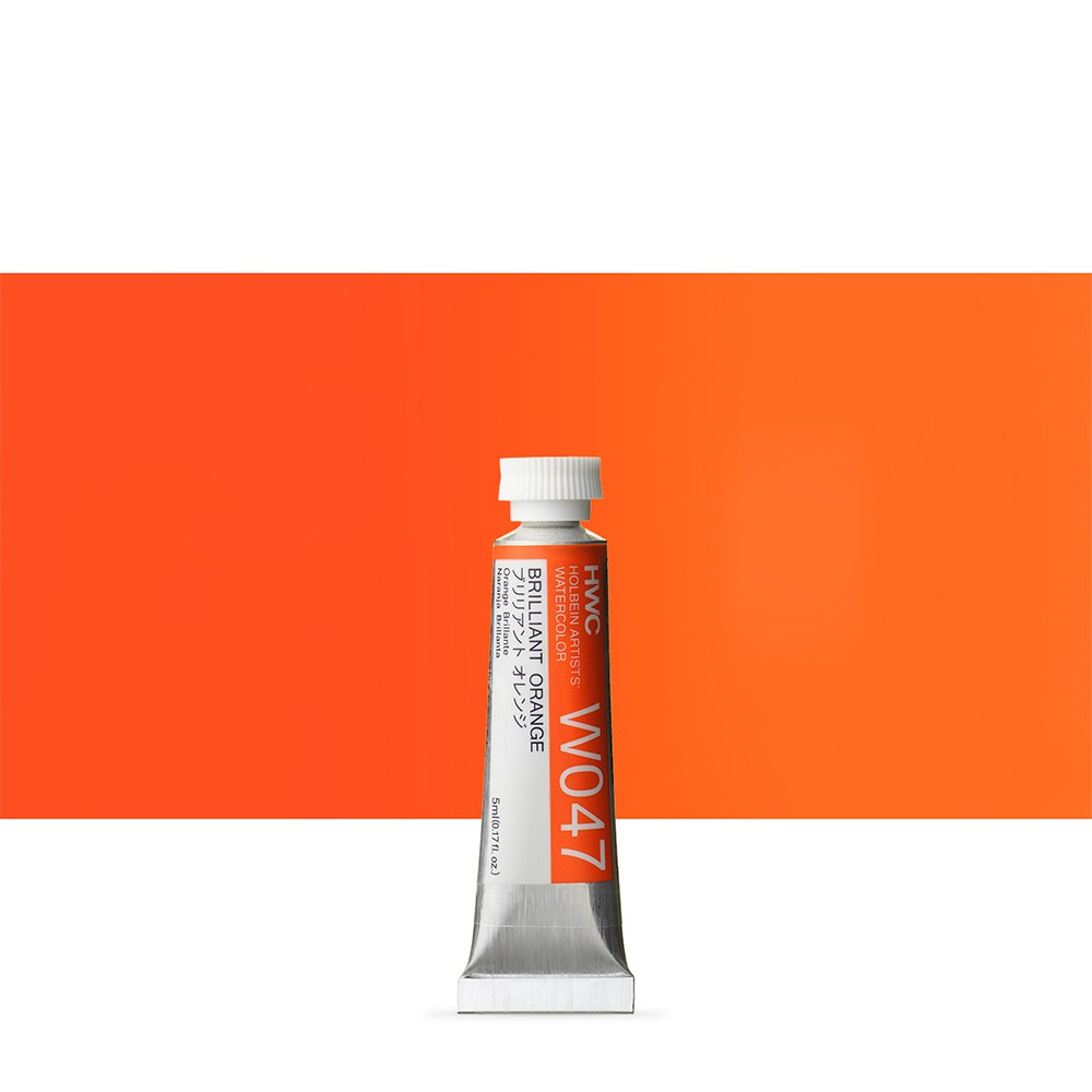 Holbein Watercolour : 5ml Tube BRILLIANT ORANGE