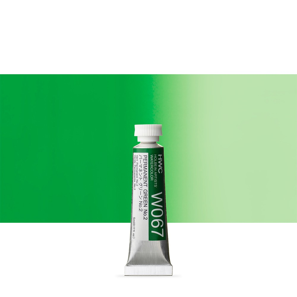 Holbein Watercolour : 5ml Tube PERMANENT GREEN 2