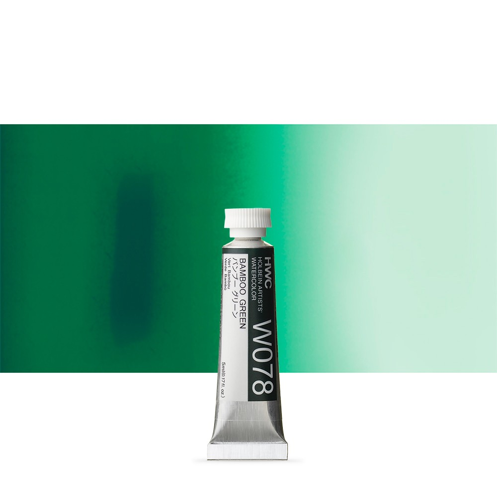 Holbein Watercolour Paint : 5ml Tube Bamboo Green