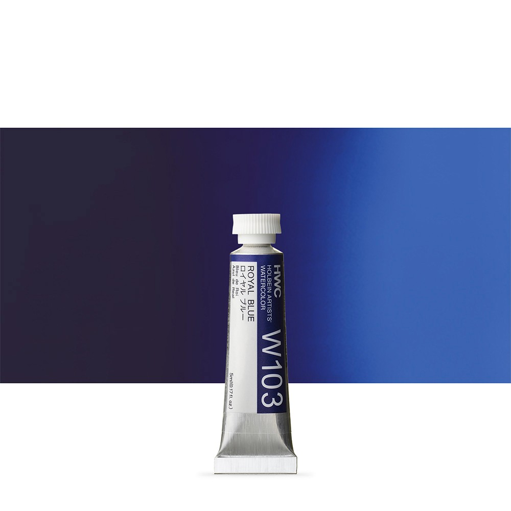 Holbein : Watercolour Paint : 5ml : Tube Royal Blue