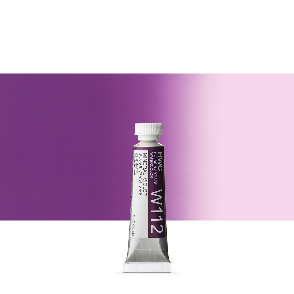 Holbein : Watercolour Paint : 5ml : Tube Mineral Violet
