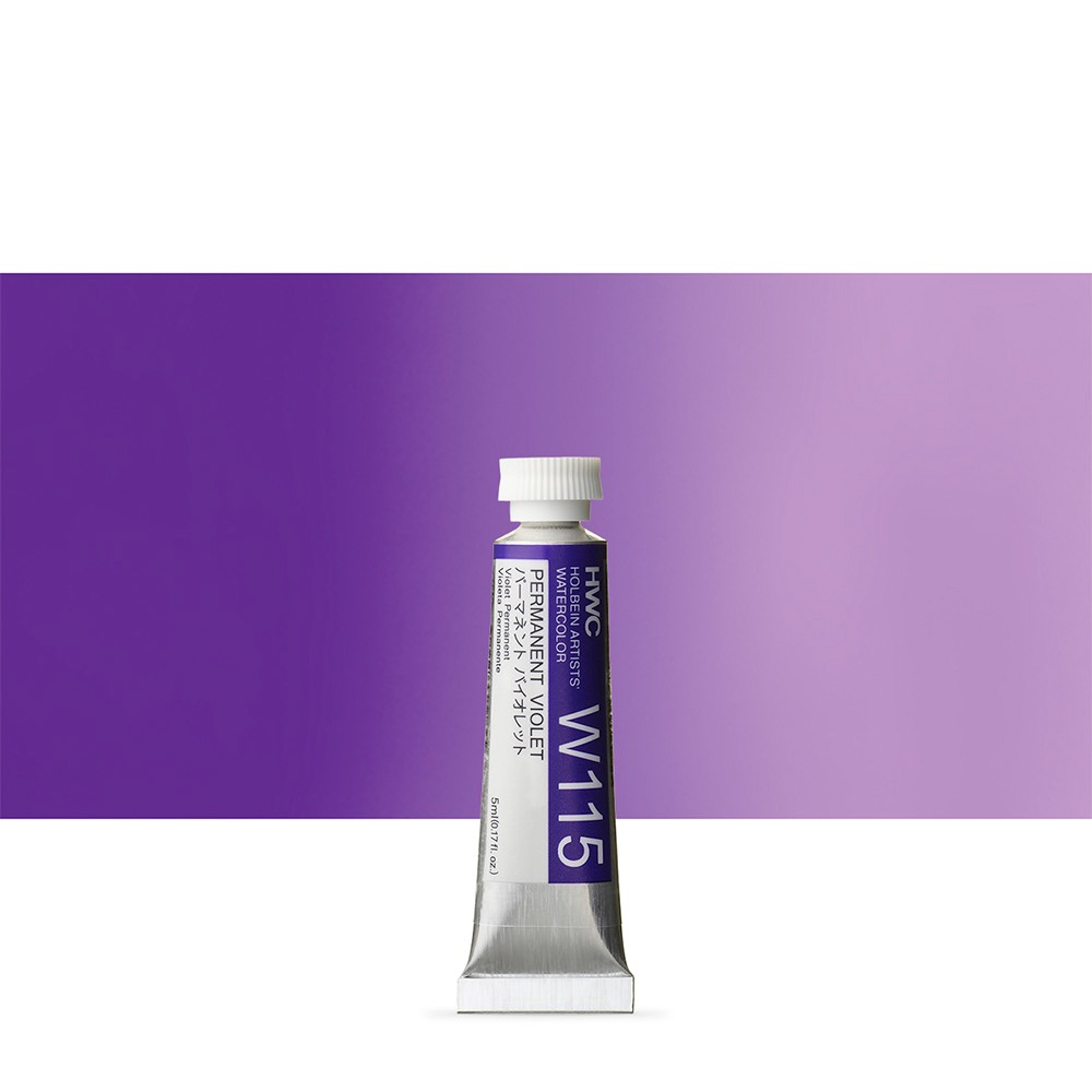 Holbein Watercolour : 5ml Tube PERMANENT VIOLET