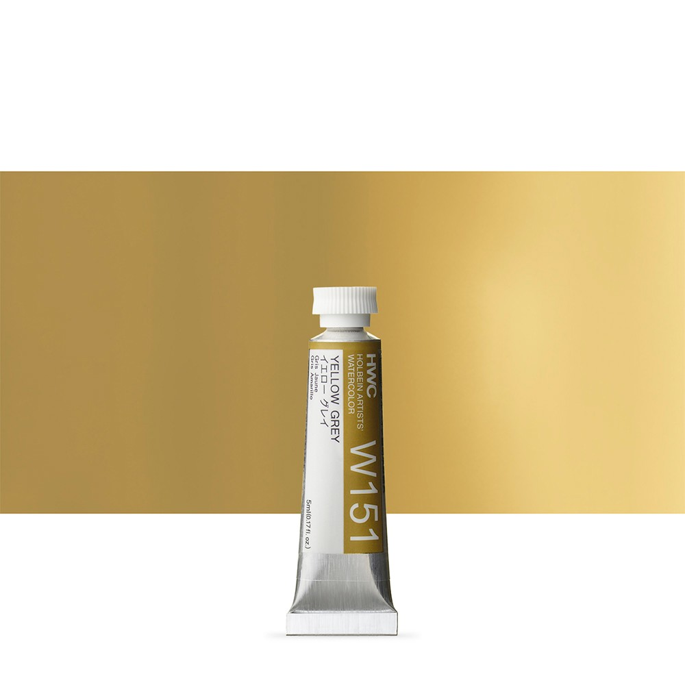 Holbein Watercolour : 5ml Tube YELLOW GREY