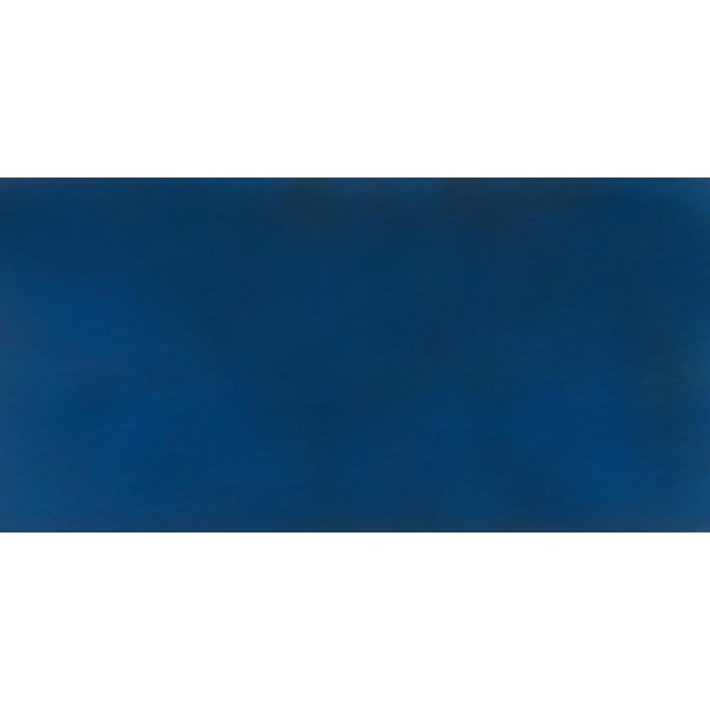 Blockx : Watercolour Paint : Giant Pan : Prussian Blue