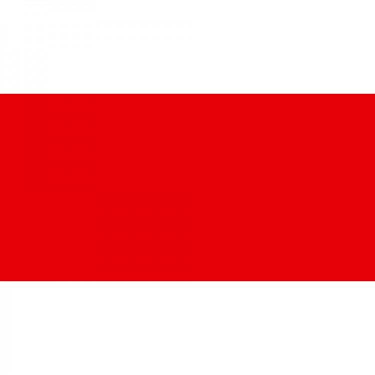 Sennelier : Abstract Acrylic Paint : 120ml : Satin : Cadmium Red Light Hue