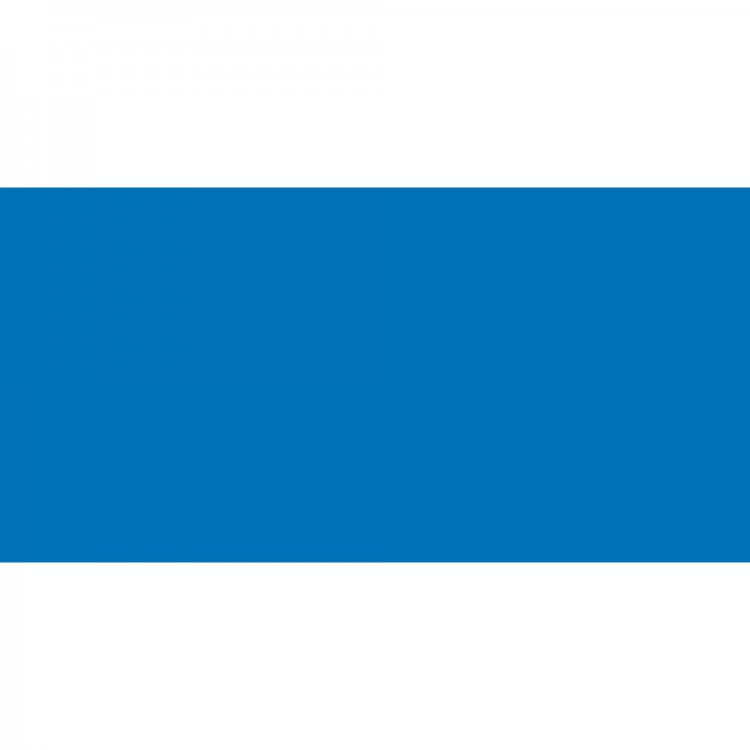 Vallejo : Premium Airbrush Paint : 200ml : Basic Blue