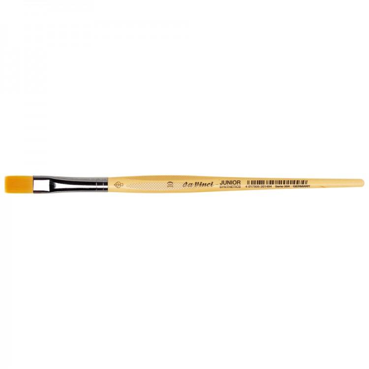 Da Vinci : Junior : Synthetic School Painting Brush : Flat : Size 10