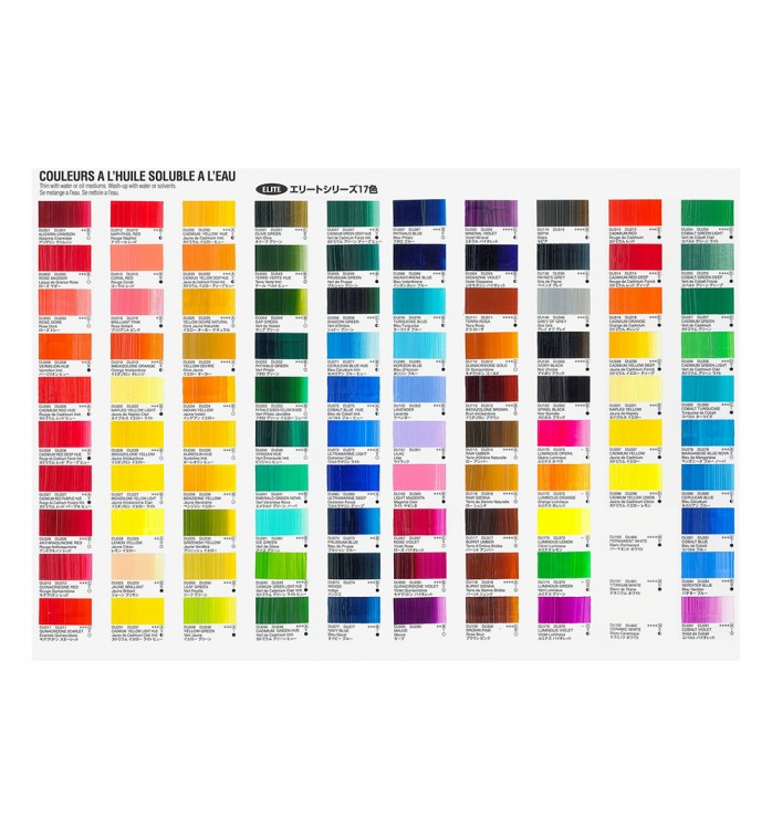 Holbein Duo-Aqua : Hand painted colour chart