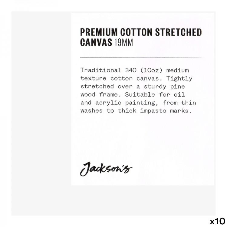 Jackson's : Box of 10 : Premium Cotton Canvas : 10oz 19mm Profile 10x10cm (Apx.4x4in)