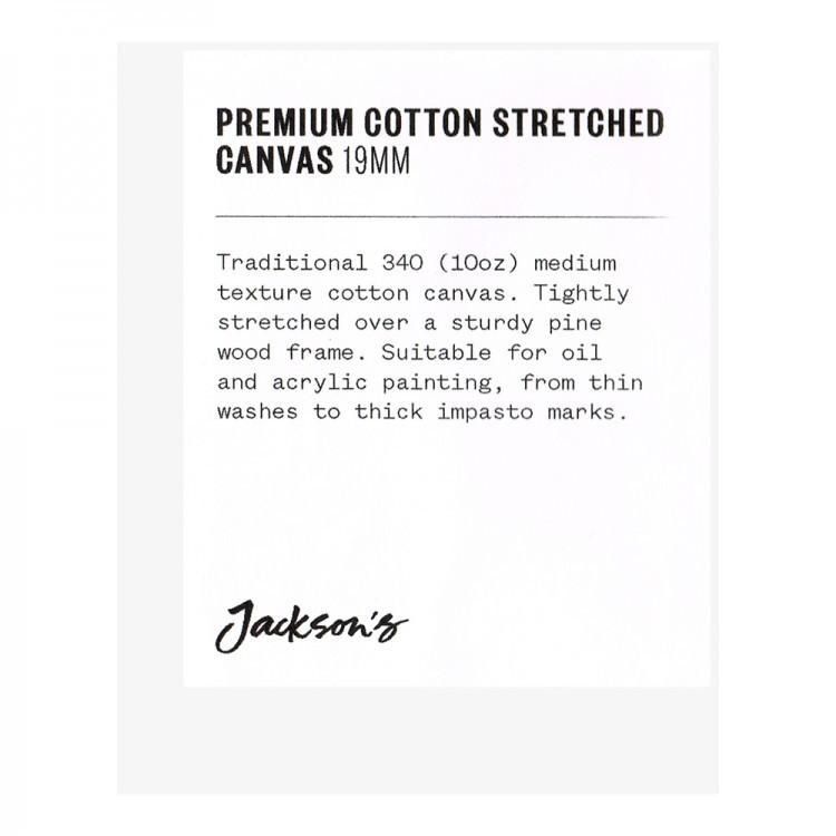 JACKSON'S : SINGLE : PREMIUM COTTON CANVAS : 10OZ 19MM PROFILE 8X10CM (APX.3X4IN)