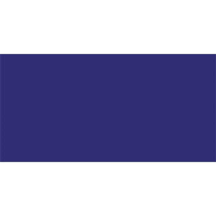 Marabu : Textil : 50ml : Violet