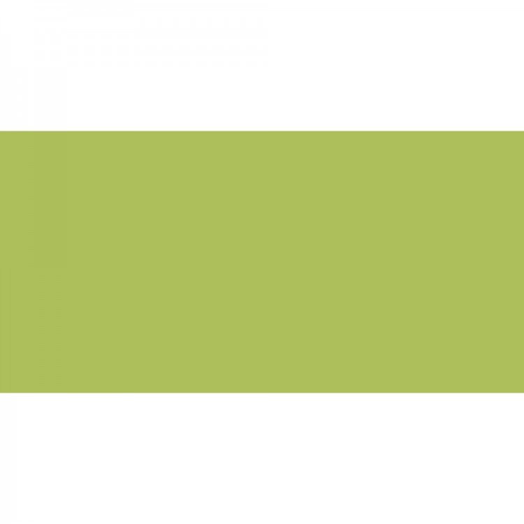 Caran d'Ache : Luminance 6901 : Colour Pencil : Olive Yellow