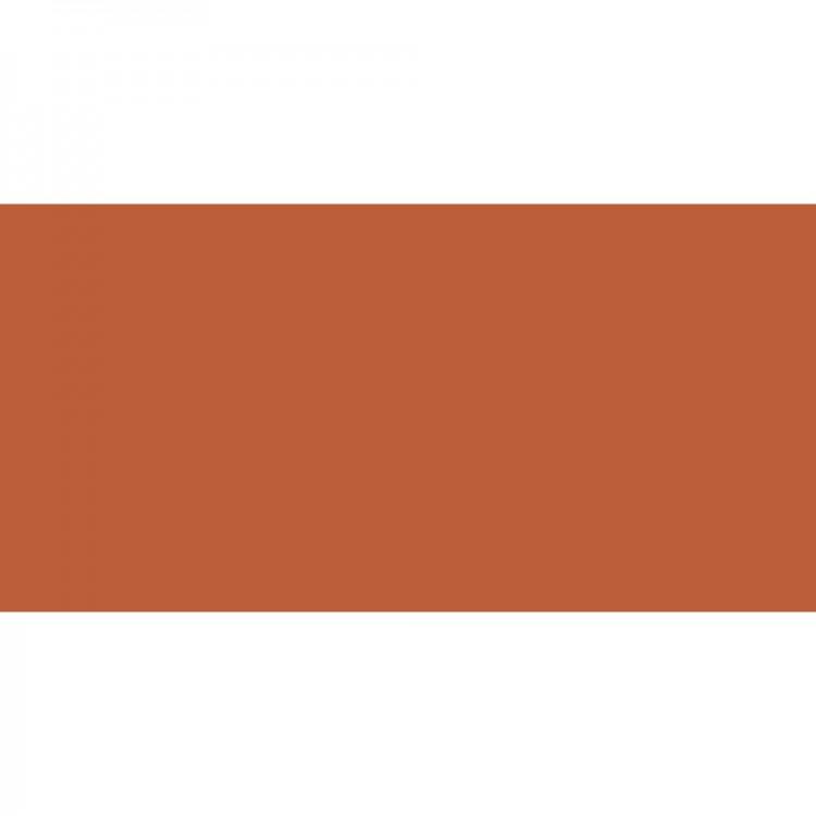 Kuretake : Zig : Kurecolor Twin WS Marker : Brown (705)