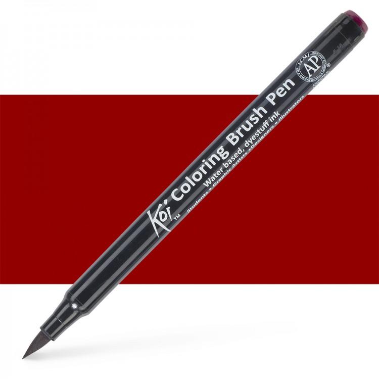 Sakura : Koi : Color Brush Pen : Burgundy