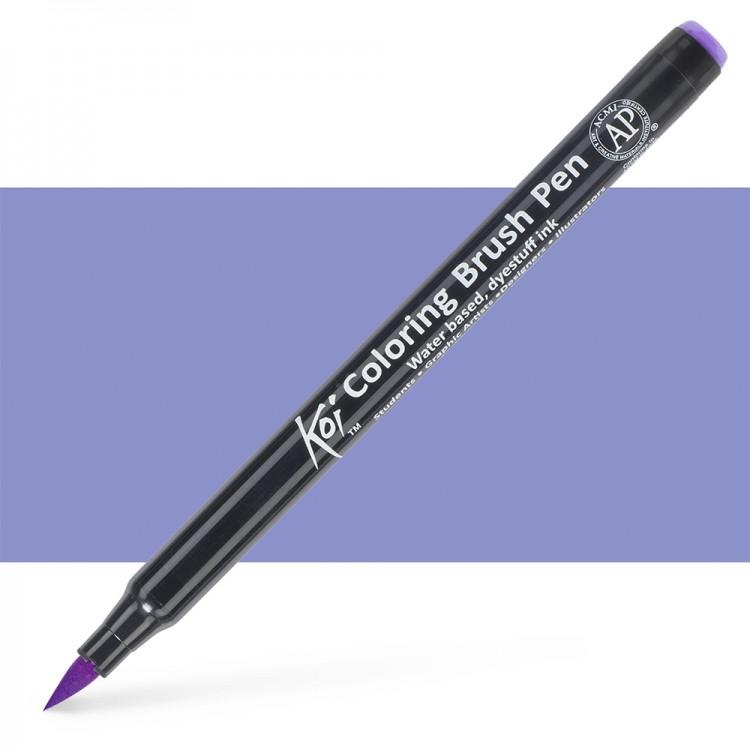 Sakura : Koi : Color Brush Pen : Lavender