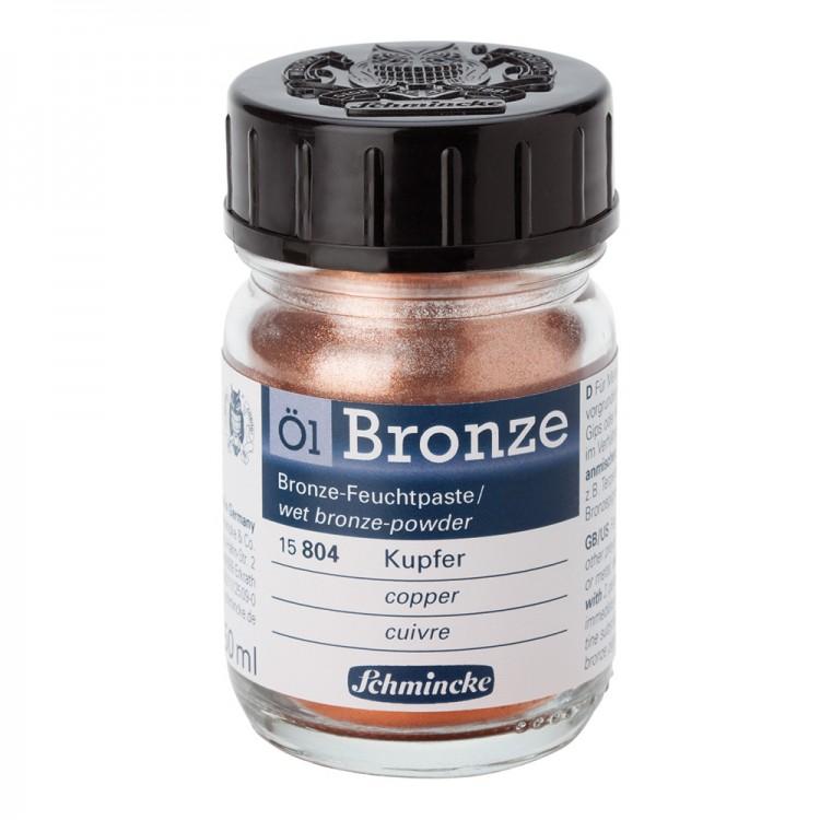 Schmincke : Oil Bronze Powder : 50ml : Copper : By Road Parcel Only