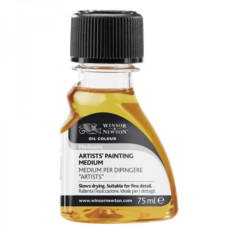 Winsor & Newton : Artists Painting Medium : 75ml