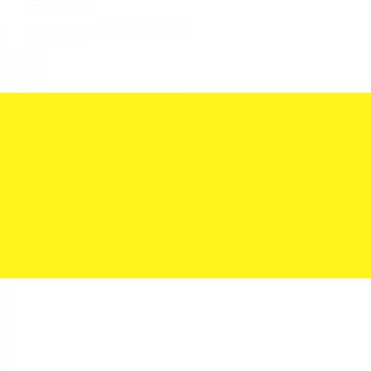 Art Spectrum : Artists' Oil Paint : 40ml : Cadmium Yellow Light