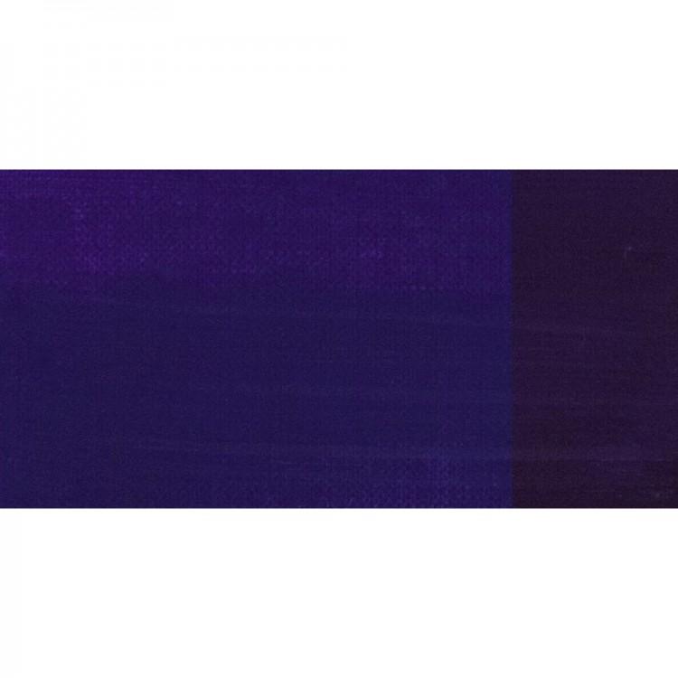 Maimeri : Classico Fine Oil Paint : 60ml : Ultramarine Deep 6