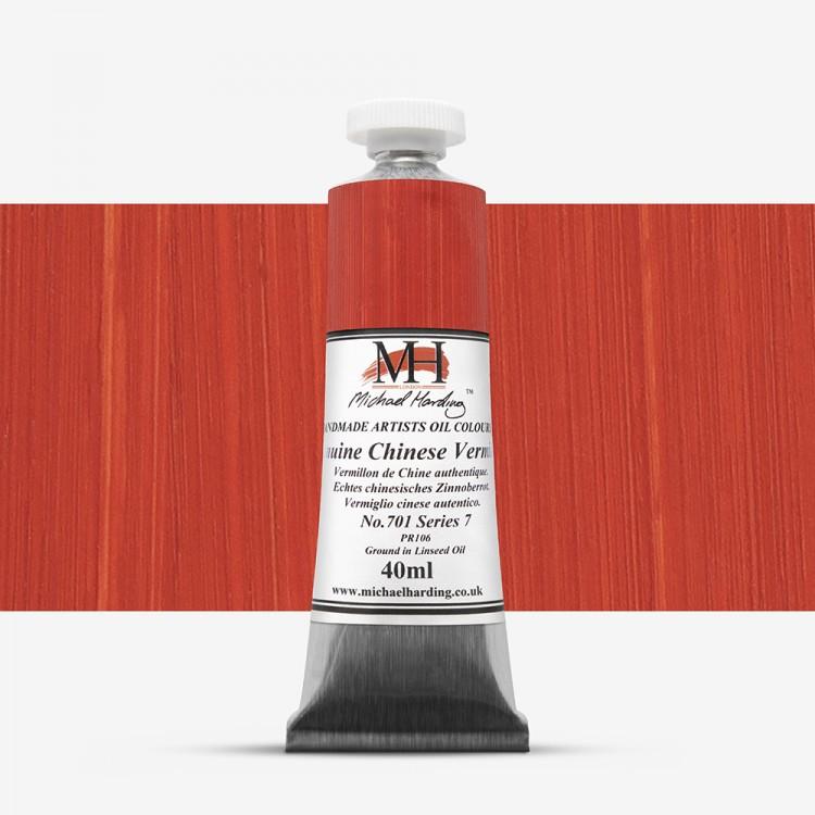 Michael Harding : Oil Paint : 40ml : Genuine Chinese Vermilion