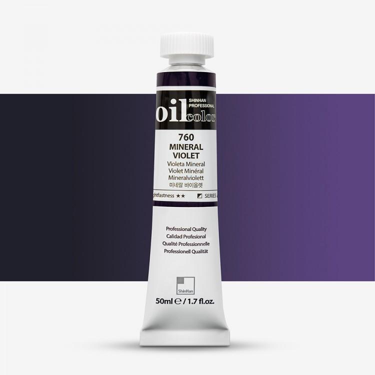 ShinHan : Oil Paint : 50ml : Mineral Violet