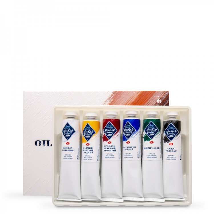 St Petersburg : Master Class : Oil Paint : 46ml : Set of 6