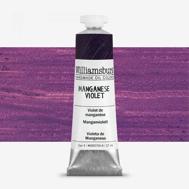 Williamsburg : Oil Paint : 37ml : Manganese Violet