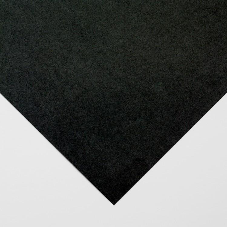 Maya : A4 : Paper : 270gsm : Black 450