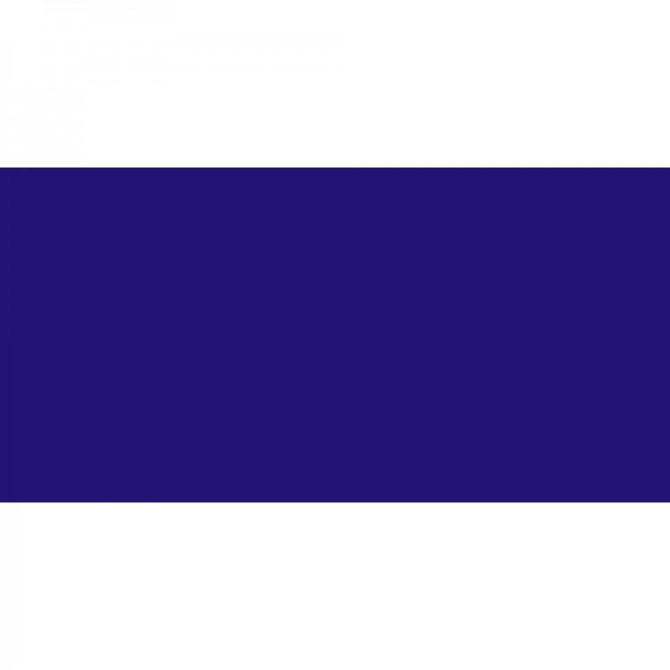 Pebeo Marbling Ink 45ml Ultramarine Blue