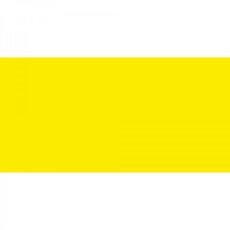 Permaset : Aqua Screenprinting Fabric : Supercover : 300ml : Mid Yellow