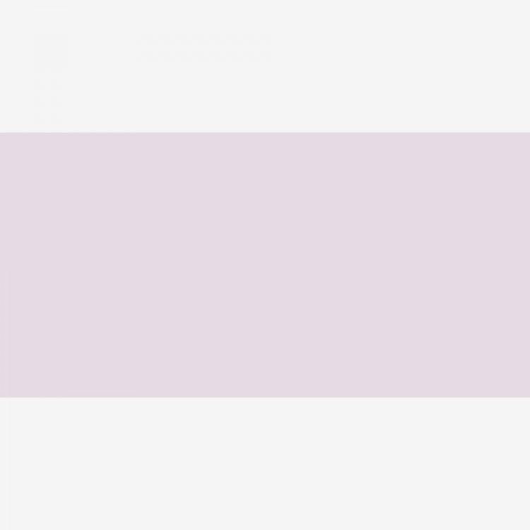 Daler Rowney : Artists' Soft Pastel : Ultramarine Violet 1