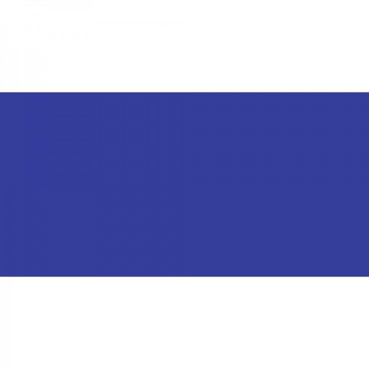 Sennelier : Oil Pastel : Ultramarine Blue