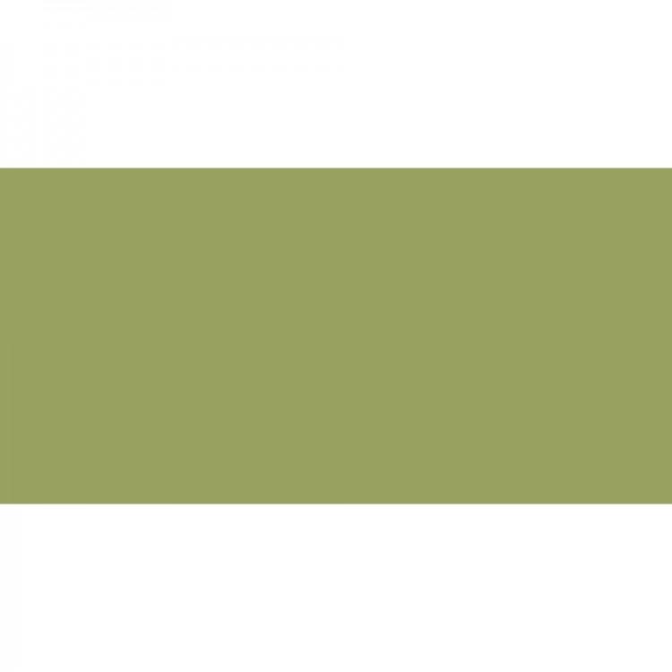 Sennelier : Oil Pastel : Chrome Green Medium