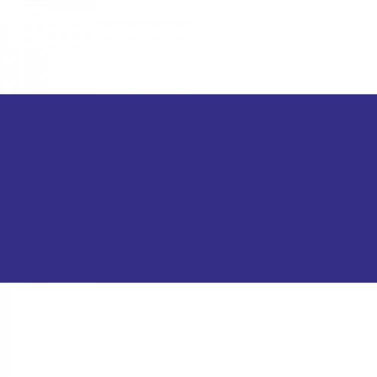 Sennelier : Oil Pastel : Cobalt Violet Light