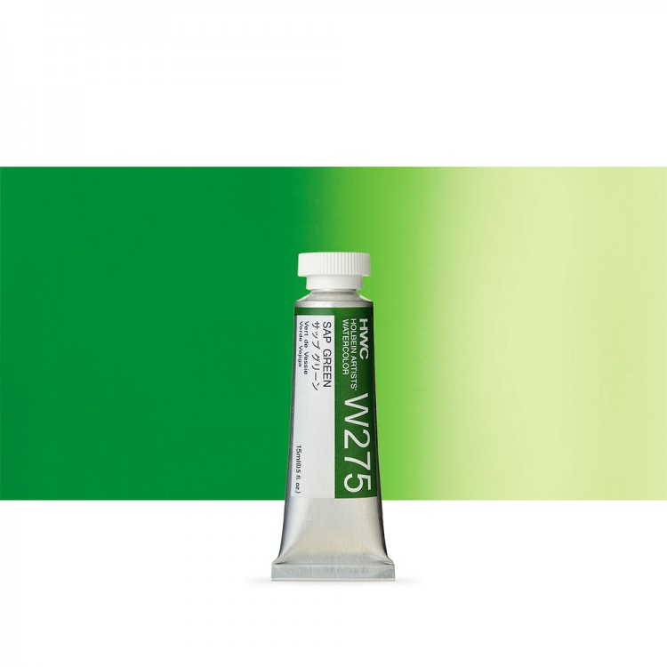 Holbein Watercolour : 15ml Tube SAP GREEN