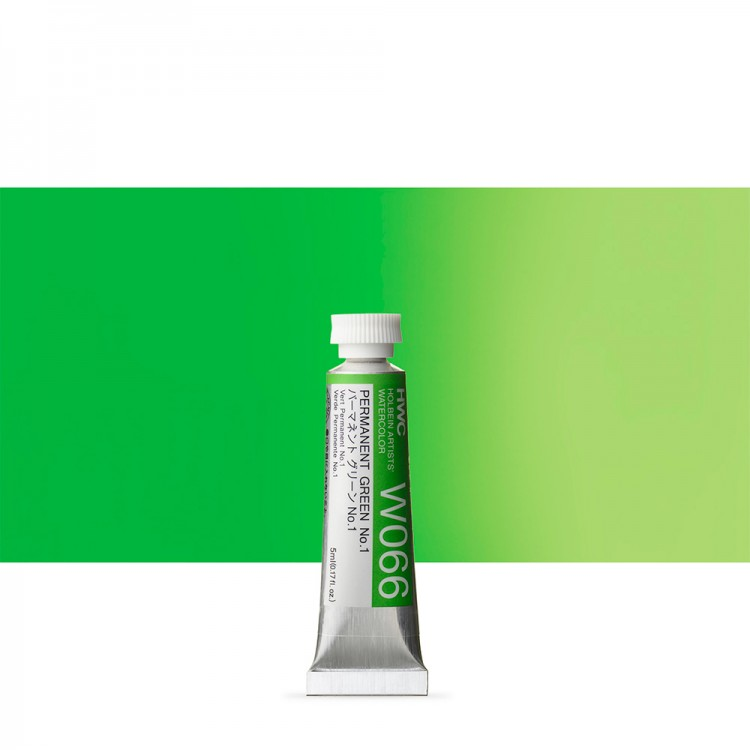Holbein Watercolour : 5ml Tube Permanent Green #1