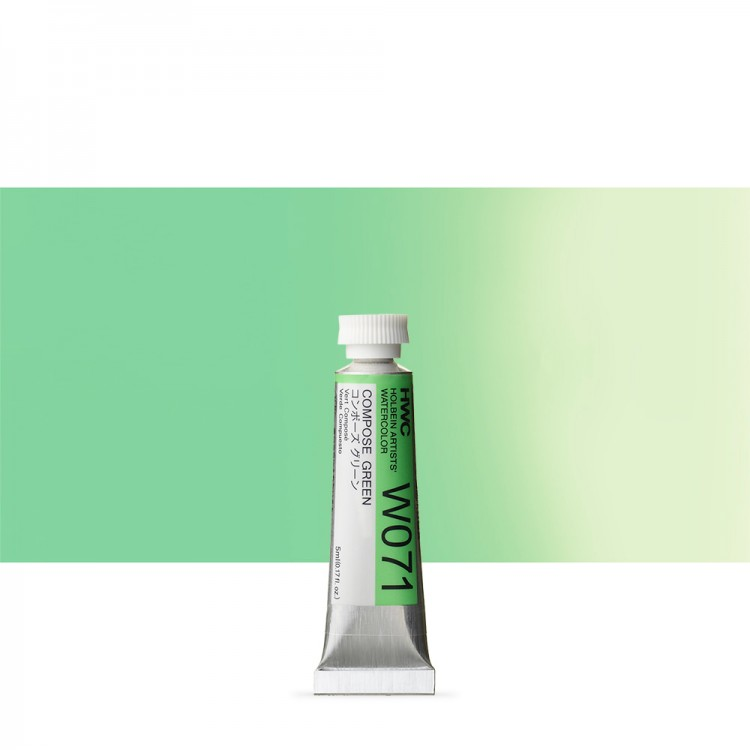 Holbein Watercolour : 5ml Tube COMPOSE GREEN 1