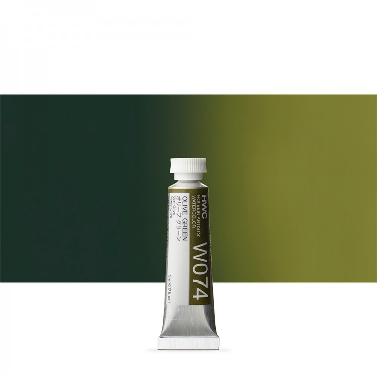 Holbein Watercolour Paint : 5ml Tube Olive Green